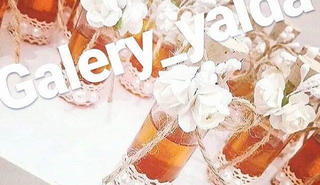 گیفت جشن عروس