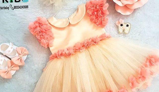 مزون لباس کودک